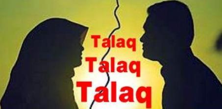 Biwi Se Talaq Lene Ka Wazifa