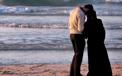 Islamic Dua To Extend Love In Husband Heart