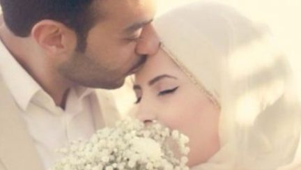 Wazifa For Love Problem Solution