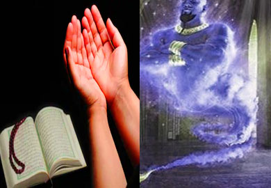 Duas to Protect from Magic Jinn Shaitan