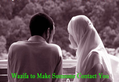 Wazifa to Make Someone Contact You