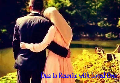 Dua to Reunite with Loved One