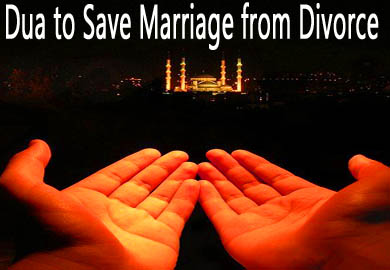 Dua to Save Marriage from Divorce