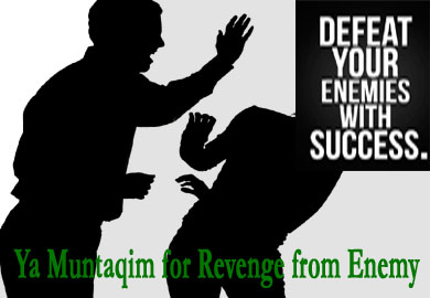 Ya Muntaqim for Revenge from Enemy
