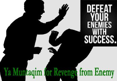 Ya Muntaqim for Revenge from Enemy