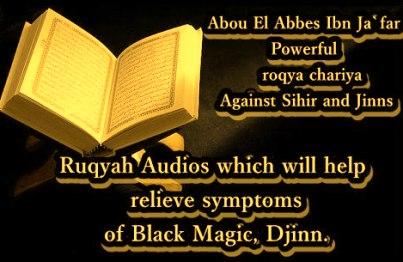 Ruqyah To Find Hidden Sihr