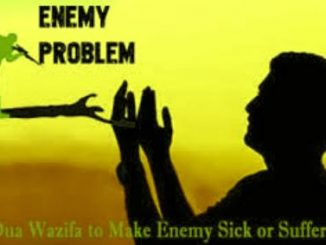 Wazifa For Enemy To Go Away