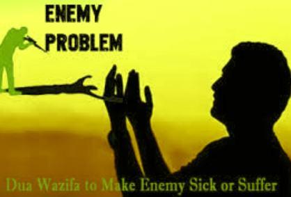Wazifa For Enemy To Go Away