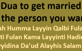Wazifa To Make Someone Marry You
