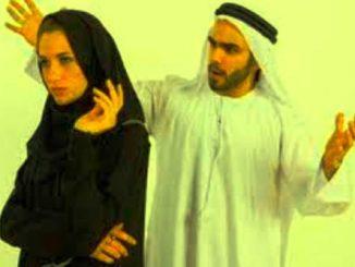 Islamic Prayer To Prevent Divorce